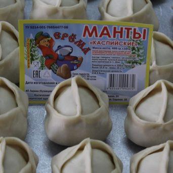 Манты Каспийские от Ерёмы_mini